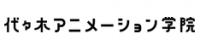 代々木アニメーション学院高等部